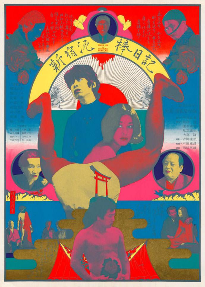 Tadanori_Yokoo_Graphic_Posters_06-700x979_mini